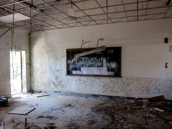 Mo Tat School